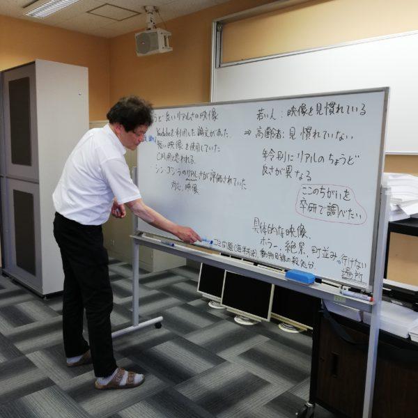 大場研 研究紹介